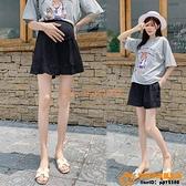 孕婦褲夏裝休閑高腰棉麻舒適闊腿短褲外穿孕婦托腹褲女【小桃子】
