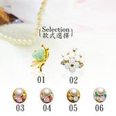 日系圓形 花朵 蛋白鑽珍珠美甲合金飾品鑽飾配件《Nails Mall美甲美睫批發》