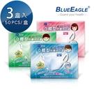 【醫碩科技】藍鷹牌NP-3DES*3台製...