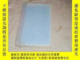 二手書博民逛書店ELEMENTS罕見OF Mechanism (滬西書店出版,詳