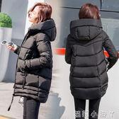 羽絨外套秋冬季加厚中長款棉襖女新款女士棉服韓版學生棉衣服 蘿莉小腳ㄚ