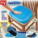 [送防塵套] Egg Sitter 涼感...