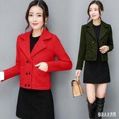 毛呢外套女長袖雙排扣西裝領韓版修身短款呢子大衣女裝qw1273『俏美人大尺碼』