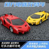 超大型仿真遙控汽車可充電賽車男女孩兒童電動玩具車高速漂移耐摔 YXS娜娜小屋