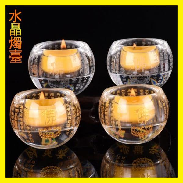酥油燈 燈座水晶玻璃蓮花燈佛供燈 佛前供燈 酥油燈座供燈座