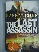 【書寶二手書T1/原文書_QOI】The Last Assassin_Barry Eisler