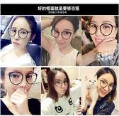 太陽眼鏡 眼鏡女配眼鏡簡約 台北日光