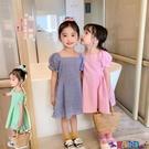 兒童連身裙 小女童露肩連身裙2021新款夏裝兒童洋氣公主裙寶寶韓版短袖長裙 618狂歡