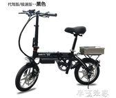 機車12/14寸代駕司機專用電動折疊自行車 鋰電池王48V成人式代步寶16 MKS交換禮物