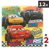 汽車總動員拼圖 12片拼圖 QFC40 /一個入(促50) 古錐拼圖 Cars拼圖 迪士尼 Disney Cars 皮克斯  正版授權