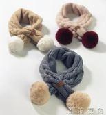 兒童圍巾秋冬季韓版男女童保暖毛線針織脖套寶寶可愛麻花圍脖嬰兒  潮流衣舍
