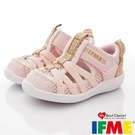 IFME健康機能鞋 輕量洞洞水鞋款 ZE10601粉紅(小童段)