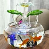 220V 玻璃金魚缸造景小型桌面循環風水招財流水擺件【君來佳選】