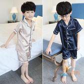 兒童睡衣男童睡衣夏季薄款真絲兒童家居服短袖套裝3夏天5中大童7歲9小男孩七夕情人節