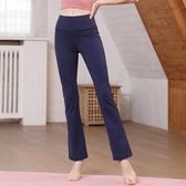 瑜伽褲 女高腰提臀微喇叭健身長褲彈力舞蹈褲女寬鬆闊腿褲 麗人印象 免運