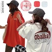 EASON SHOP(GQ0468)實拍前後撞色字母塗鴉印花落肩寬鬆圓領短袖七分袖素色棉T恤女上衣服打底內搭寬版