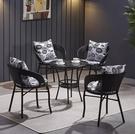 戶外桌椅陽台桌椅藤椅三件套組合小茶几簡約...