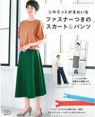 附拉鍊時髦裙裝&褲款裁縫作品24款
