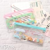 【角落生物透明扁筆袋 大款P2】Norns 鉛筆盒 文具收納袋 化妝小物包 PVC防水 SAN-X正版授權 禮物