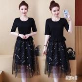 連身裙夏2020年新款胖妹妹收腰網紗氣質假兩件網紗洋裝 LF2791『易購3c館』