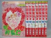 【書寶二手書T9/漫畫書_RGV】噢!親愛的_全8集合售_上田美和