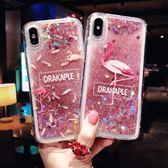 iPhonex手機殼蘋果全包邊軟殼【聚寶屋】
