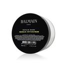 Balmain 保濕潤澤修護髮膜 200ml【美人密碼】