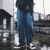 ins嘻哈寬松大碼老爹褲水洗復古闊腿直筒牛仔褲男【時尚大衣櫥】