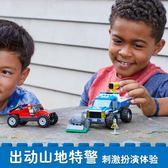樂高城市組 60172 山地追擊 LEGO City 兒童男孩積木玩具MKS摩可美家
