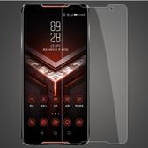 華碩rog遊戲手機2精英版手機膜鋼化膜敗家之眼貼膜 酷斯特數位3c