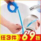 毛髮清潔勾 (2入)水管清理器 疏通水槽清潔勾【AE06064-2】聖誕節交換禮物 i-Style居家生活