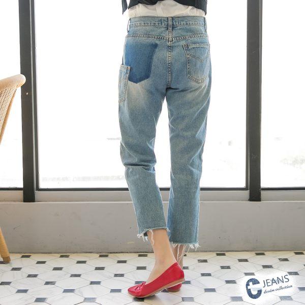 CANTWO JEANS韓版貼帶刷色男友褲