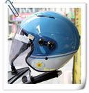 M2R安全帽,M700,#2/水藍白...
