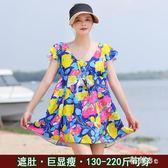 大碼泳衣 女200斤胖MM寬鬆保守遮肚顯瘦加肥加大韓版溫泉媽媽泳裝JA7365『科炫3C』