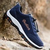 登山鞋冬季男士休閒鞋運動鞋男鞋戶外登山鞋子男跑步鞋旅行鞋男 童趣屋