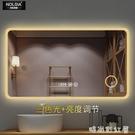 衛生間鏡子洗漱台發光鏡子led浴室鏡帶燈壁掛防霧化妝鏡智慧鏡子「時尚彩紅屋」