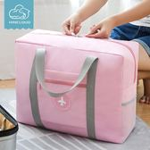 沙灘包 可折疊旅行包女拉桿箱手提包大容量短途旅游包登機包旅行袋行李包【美物居家館】
