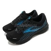 Brooks 慢跑鞋 Ghost 13 GTX 黑 藍 男鞋 Gore-Tex 戶外 運動鞋 【ACS】 1103421D018