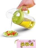 油壺茶花油壺玻璃廚房家用油罐壺塑料醬油瓶防漏醋壺裝醬醋調料瓶油瓶 【萌萌噠】