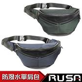 [富廉網]【RUSA】騎行者 7吋 單肩包 (RS-BS-302)