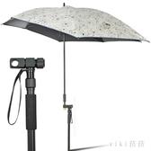 釣魚傘 黑膠釣魚傘2米2.4米雙層防雨超輕碳素防曬折疊釣傘垂釣用品漁 LC3249 【VIKI菈菈】