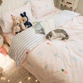 粉色仙人掌 D3雙人床包雙人兩用被四件組 100%復古純棉 極日風 台灣製造 棉床本舖