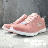 Skechers Flex Appeal 3.0 玫瑰粉 網布 女 (布魯克林) 2018/9月 13064ROS