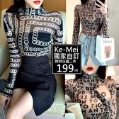 克妹Ke-Mei【AT56374】獨家 歐美單!復古鎖鍊字母印花性感透視小高領上衣
