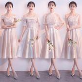 伴娘服洋裝新款正韓修身姐妹團婚禮中長款連衣裙子香檳色伴娘禮服【跨店滿減】