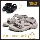 丹大戶外【TEVA】美國 男 水陸機能涼鞋 1121534 石灰色、黑色 鞋子│休閒鞋│織帶涼鞋