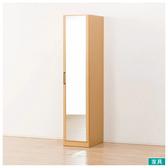 ◎組合式壁面收納衣櫥 附鏡衣櫥 ARDELL2 40MS-R LBR NITORI宜得利家居