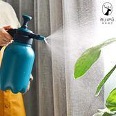 園藝澆花噴壺壓力小噴水壺園藝家用灑水壺小型氣壓式噴霧瓶澆水壺『新佰數位屋』