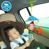 嬰兒推車掛件 感知訓練多功能積木床頭推車音樂搖鈴掛件嬰兒玩具 交換禮物