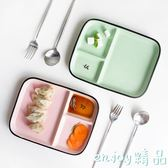 新年鉅惠 簡約陶瓷餃子盤家用分格餐盤點心盤餐具早餐盤子壽司水餃盤